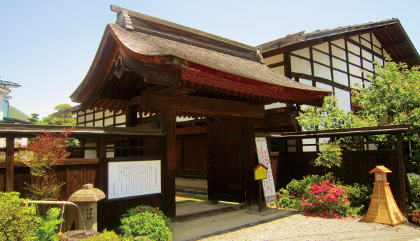 Wada Post Town Honjin Inn